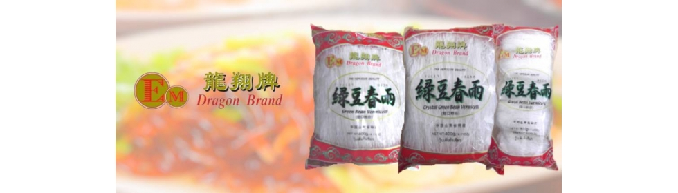 Dragon Brand