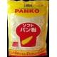 Lobo Panko Bread Crumbs