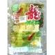 LH Pickled Mustard w/Chilli