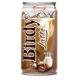 Birdy Coffee - Latte