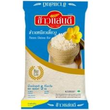 Thai Premium White Glutinous Rice