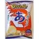 Aringato Prawn Cracker - Original