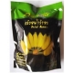Banana Chips (Large)