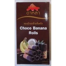 Dhara Chocolate Banana Roll