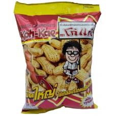 KK Salted Groundnuts